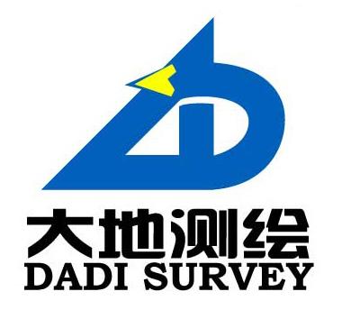 湖南省大地测绘工程有限公司