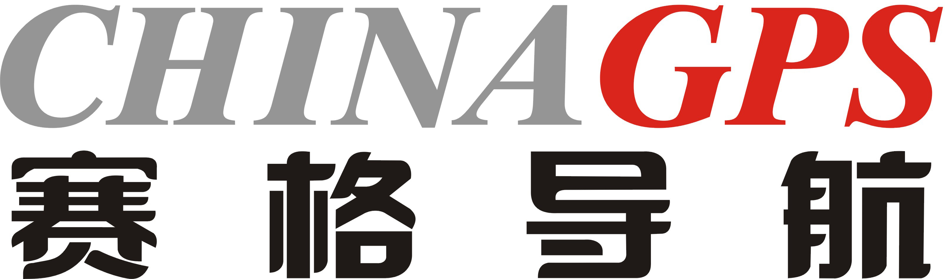 深圳市赛格导航科技股份有限公司最新招聘信息