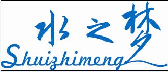 武汉水之梦酒店管理有限公司