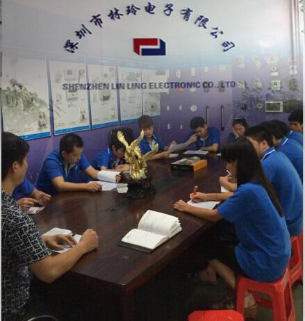 深圳市林玲电子有限公司