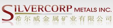 希尔威金属矿业中国有限公司