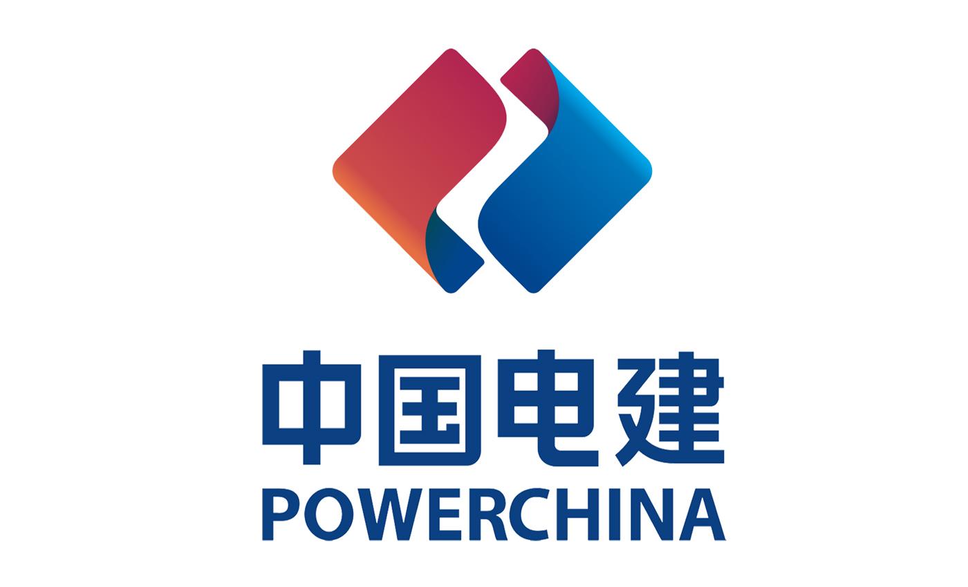 中国水电基础局有限公司西藏多布项目经理部