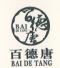 广西桂林思源生态农业科技开发有限责任公司