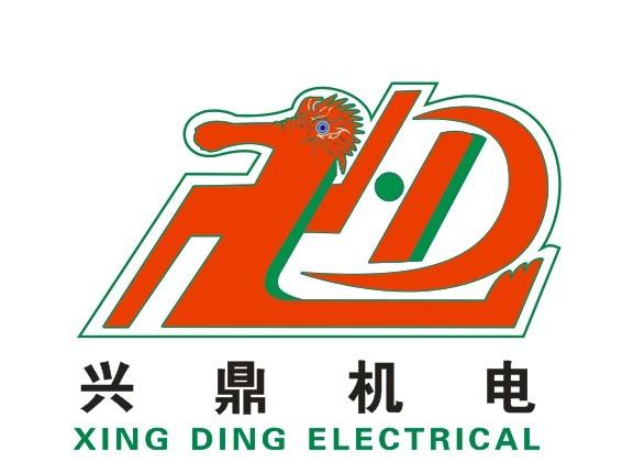 深圳市兴鼎机电设备工程有限公司