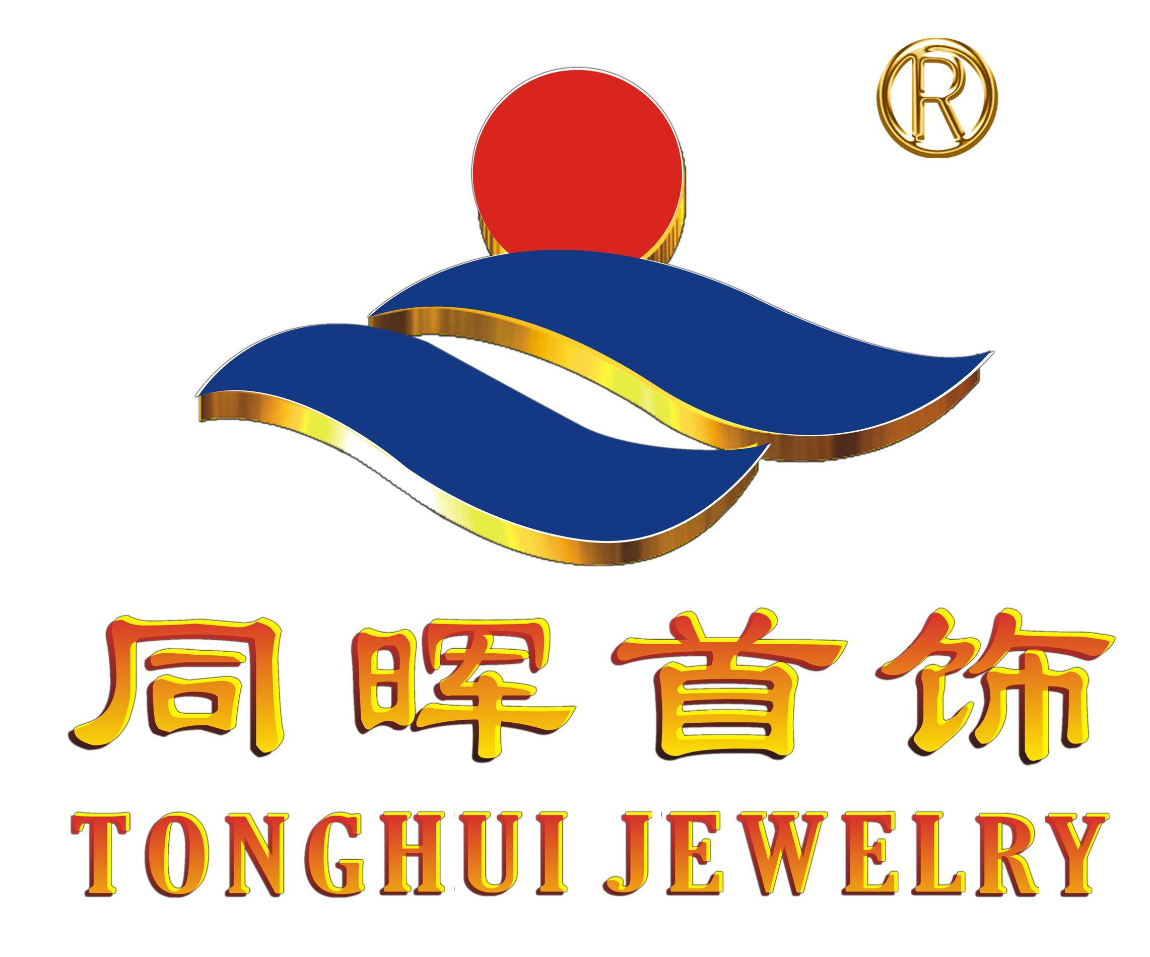 北京市同晖珠宝首饰有限公司最新招聘信息