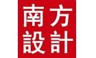 浙江南方建筑设计有限公司