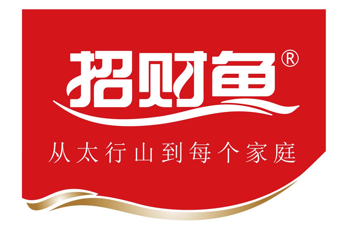 阳泉市万和油脂有限公司最新招聘信息