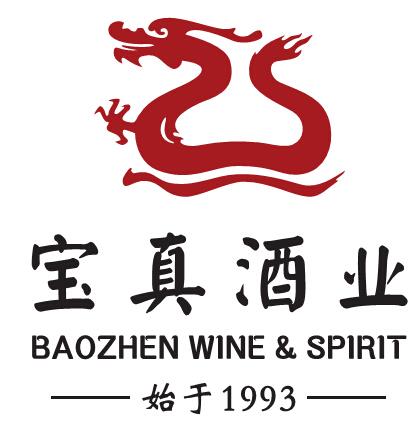 青岛英才网_青岛德信宝真酒业有限公司最新招聘_一览·软件英才网