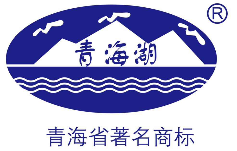 青海雪峰牦牛乳业有限责任公司