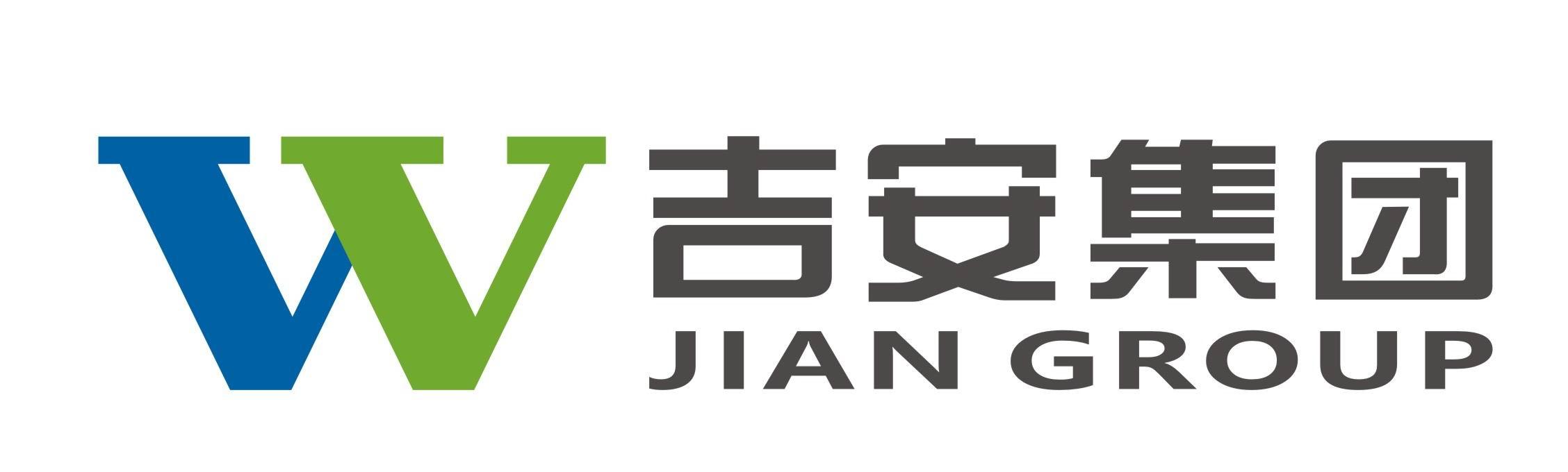 吉安集团有限公司