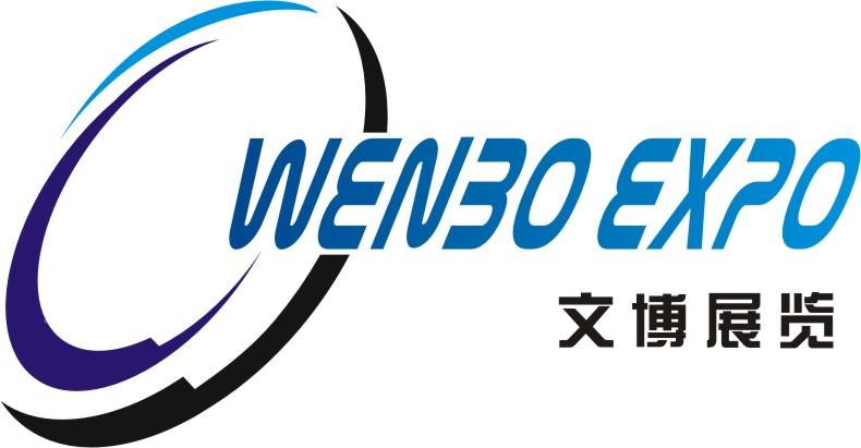 广东文博展览有限公司最新招聘信息