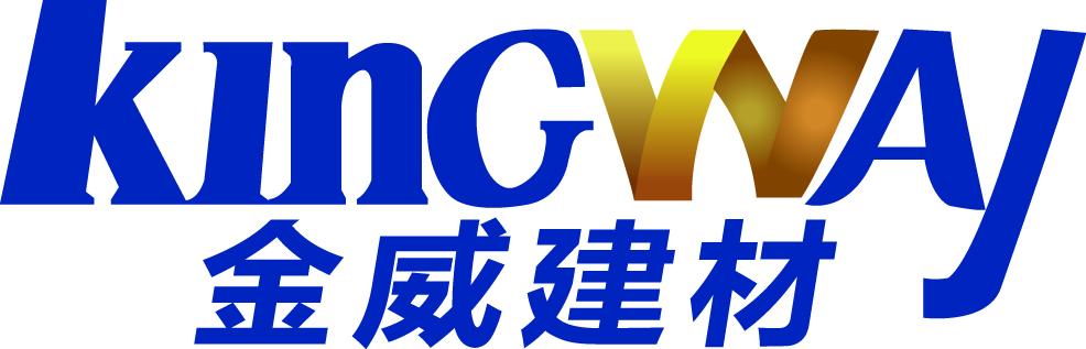 河北金威新型建筑材料有限公司最新招聘信息