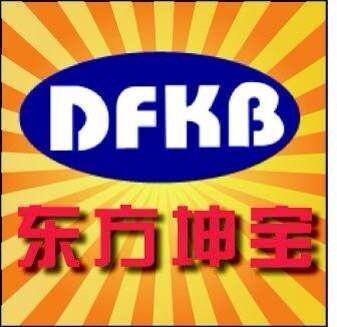 北京东方坤宝机电设备有限公司