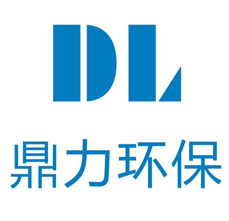 浙江鼎力环保科技有限公司