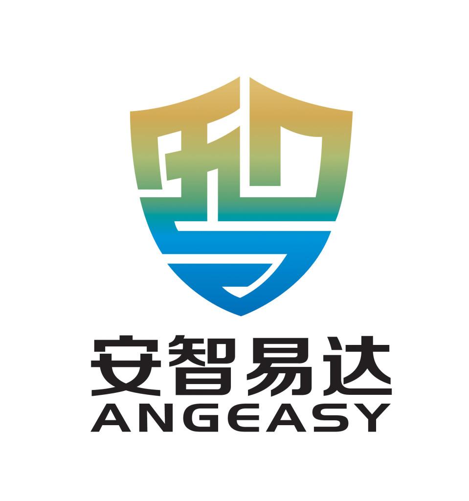 南京安智易达智能科技有限公司