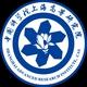 中国科学院上海高等研究院最新招聘信息