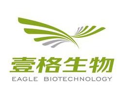 西安壹格生物工程有限公司