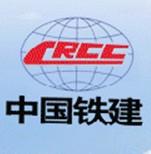中铁第五勘察设计院集团有限公司广西分公司