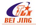 北京天力星切削工具有限公司