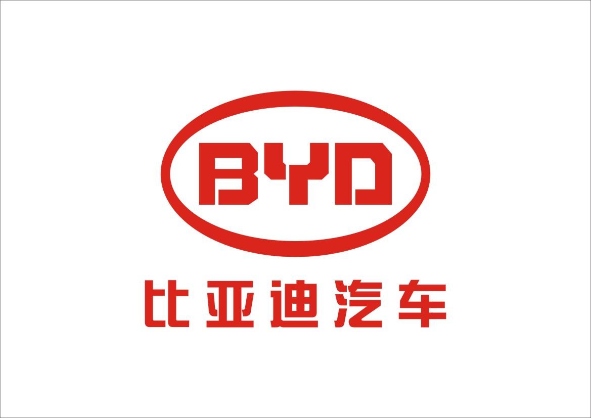 比亚迪汽车销售有限公司 中国政府采购招标网高清图片