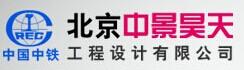 北京中景昊天工程设计有限公司西安分公司最新招聘信息