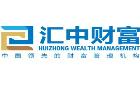 汇中普惠财富投资管理(北京)有限公司苏州分公司
