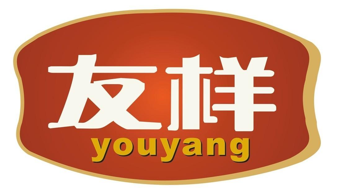 河南友样食品股份有限公司