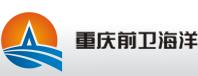 重庆前卫海洋石油工程设备有限责任公司