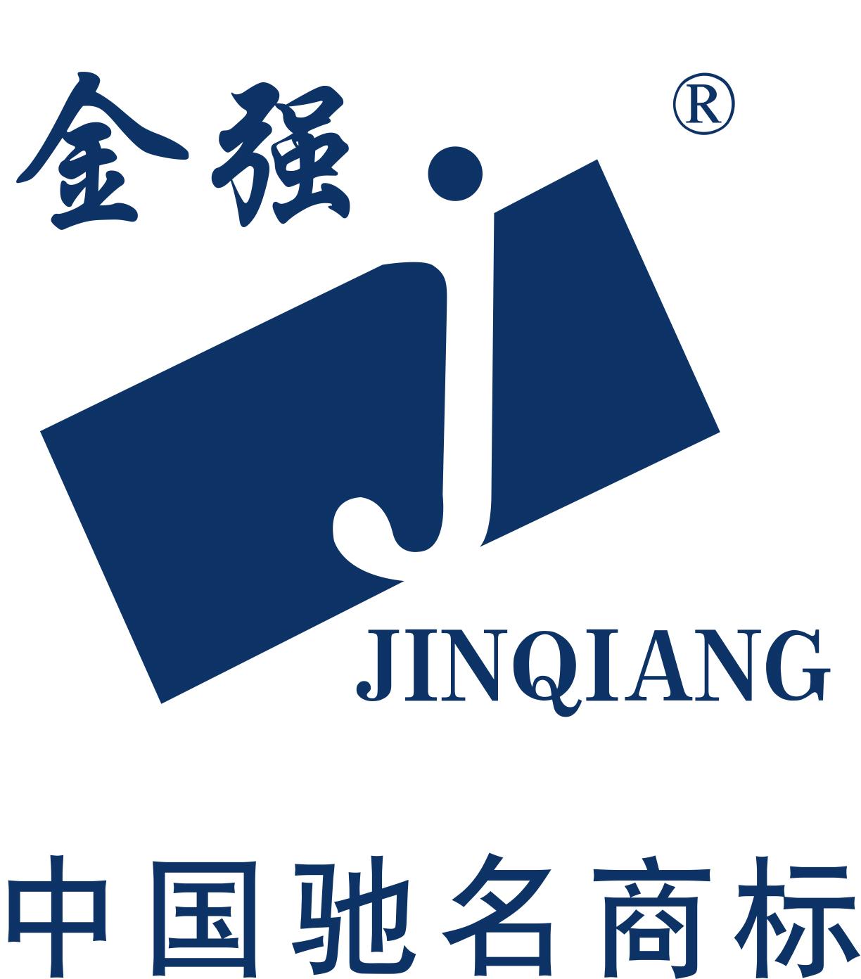 金强(福建)建材科技股份有限公司最新招聘信息