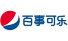 杭州百事可乐饮料有限公司