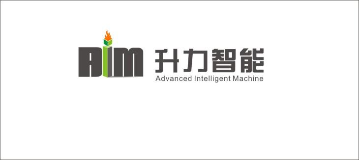 广州市升力智能科技有限公司