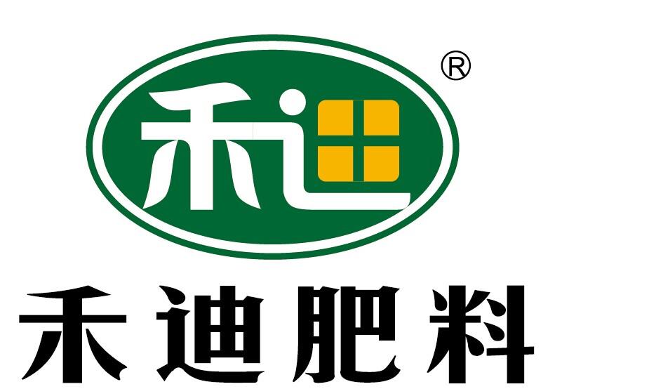 昆明禾迪肥料有限公司
