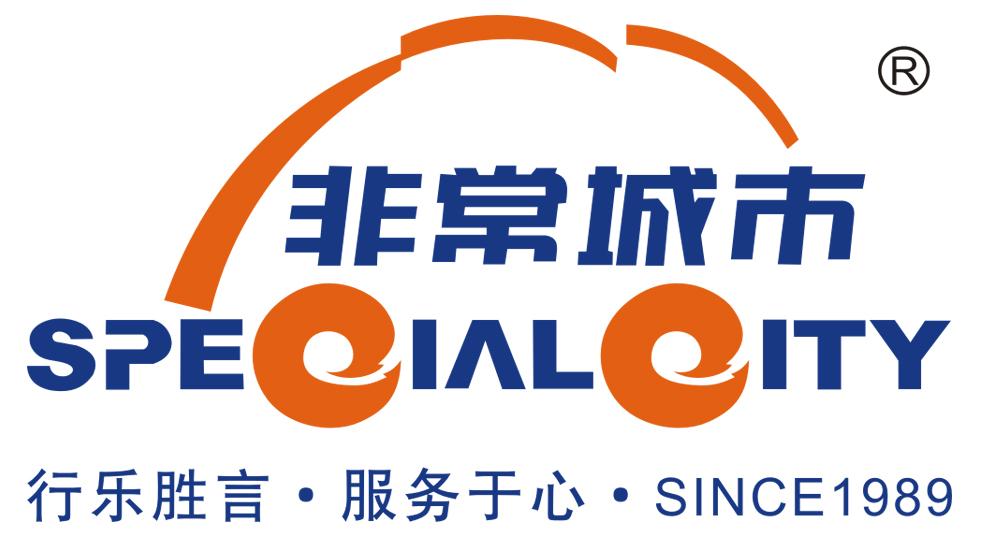深圳市非常城市投资有限公司