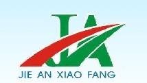 广州杰安消防装饰工程有限公司