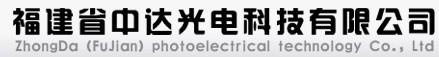 福建省中达光电科技有限公司