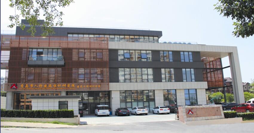 山东建筑施工图设计师招聘_青岛市人防建筑设计研究院