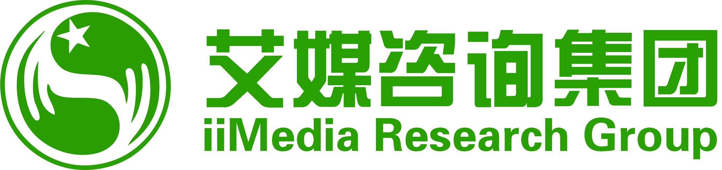 广州艾之媒信息咨询有限公司