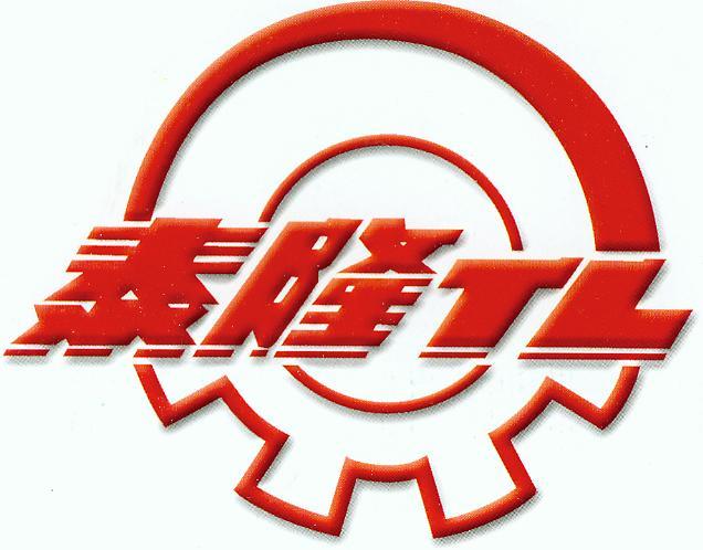 江苏泰隆减速机股份有限公司最新招聘信息
