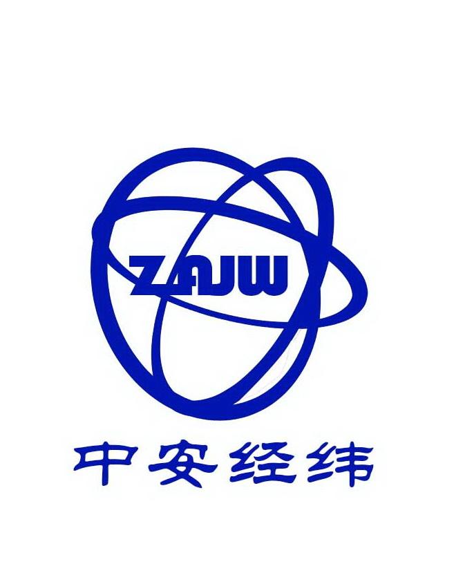 北京中安经纬工程技术有限公司