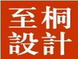 浙江翰城建筑设计有限公司杭州分公司