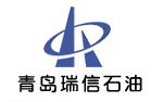 青岛瑞信石油设备制造有限公司
