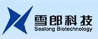 安徽雪郎生物科技股份有限公司