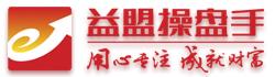上海益盟软件技术股份有限公司