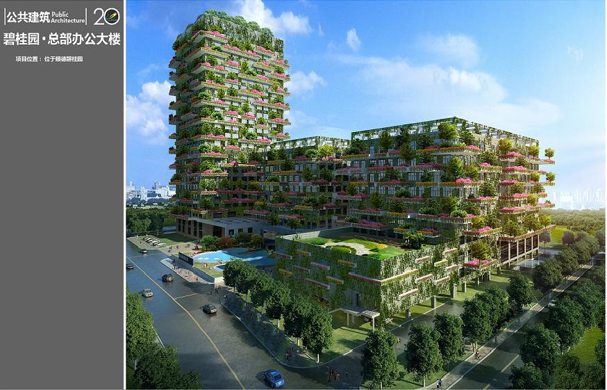 给排水设计师招聘_广东博意建筑设计院有限公司水