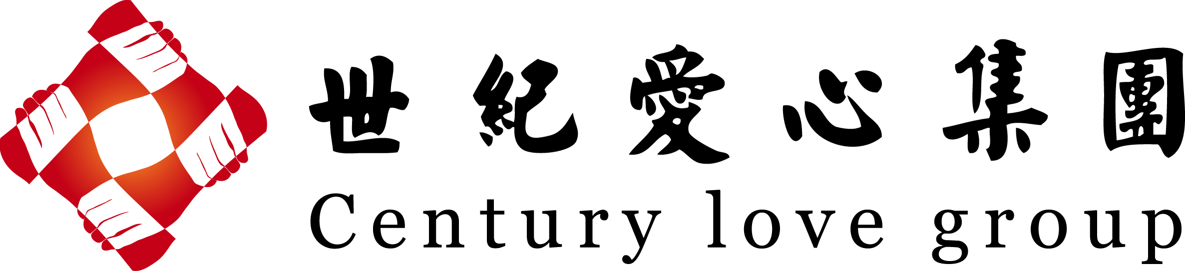 世纪爱心国际投资集团有限公司