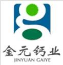 安徽省青阳县金元钙业有限公司最新招聘信息