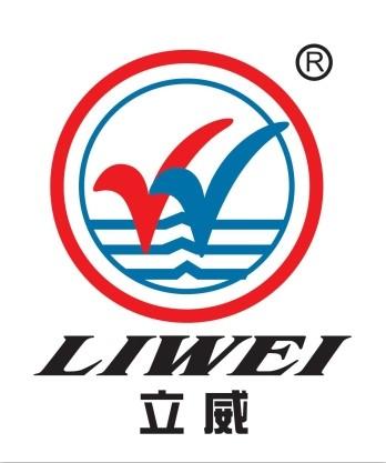 广东立威化工有限公司