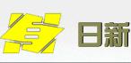日新金属(嘉兴)有限公司