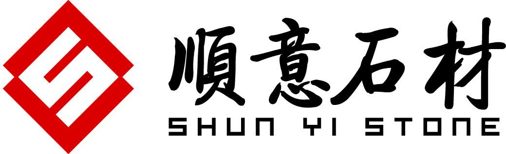 小金县顺意大理石有限责任公司