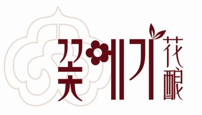 广州市秀韩精细化工有限公司